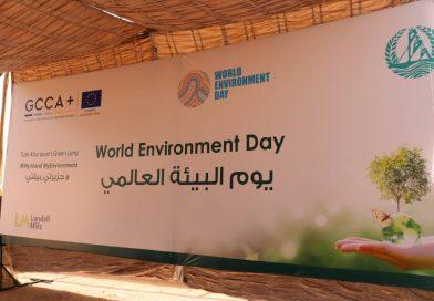 المجلس الأعلى للبيئة والاتحاد الأوروبي يحتفلان باليوم العالمي للبيئة بتوتي