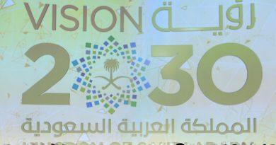 """بن سلمان يطرح مبادرة """"الشرق الأوسط الأخضر"""" على زعماء عرب ضمن رؤية 2030"""