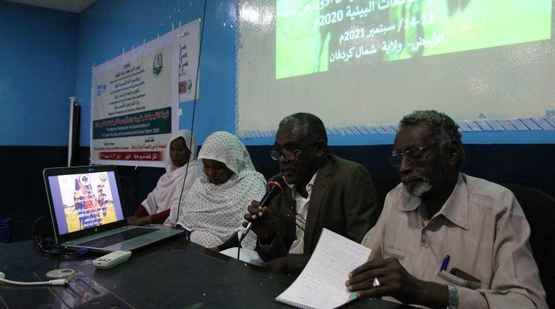 أول ورشة عمل إقليمية لتقرير حالة البيئة  والتوقعات الأولى في السودان